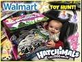 Walmart Toy Hunt! NEW Hatchimals Colleggtibles Blind Bags FULL CASE! Smurfs, Trolls!