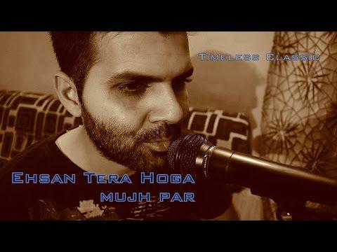 EHSAN TERA HOGA MUJH PAR | VIKAS DUBEY | Cover