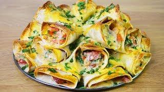 Закуска из ЛАВАША. Быстро, вкусно и оригинально!