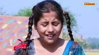 रोटी को मोहताज एक बेटी - सौतेली माँ का कहर - Emotional Story - Rajasthani Chamak Music