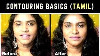 (Tamil) How to contour face based on face shape | Contouring products explained