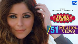 Thade Rahiyo | Meet Bros & Kanika Kapoor | Full Video Song | Latest Hindi Song 2018 | MB Music
