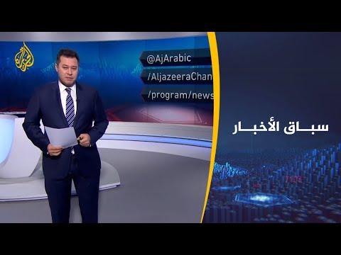 سباق الأخبار-عوض القرني شخصية الأسبوع.. ومعاناة اللاجئين السوريين حدثه  - 00:53-2019 / 1 / 13