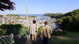 Journeys in Japan 〜Manazuru: Good Living by Design〜