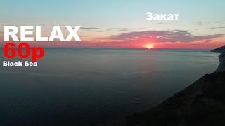Закат на черном море 60p