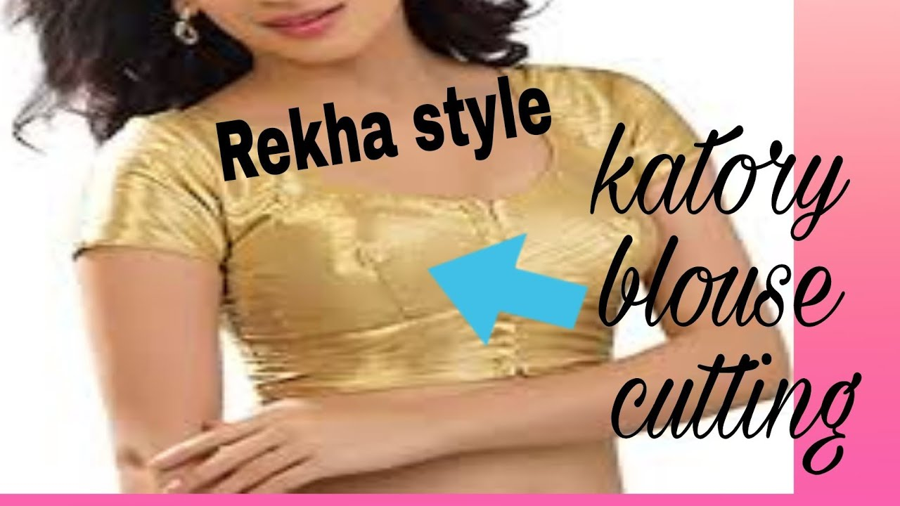 fa275492ac008e Rekha style simple katory blouse cutting with sleeves - YouTube
