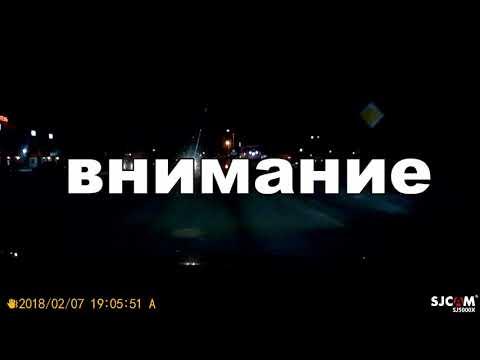 г.Чернушка ночь машина ДПС на перекрестке без огней 12.4 ПДД