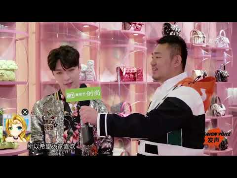 180428 Zhang Yixing Lay - IQIYI Fashion Voice Interview 當張藝興遇上小S