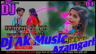 Dj RajKamal Basti , Kamariya ko Touch Karne Na !! Samar Singh Toing Competition mix