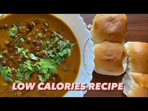 Vegetarian Meal Ideas | Kala Chana Gravy Recipe | High Protein Recipe By Jyoti Foods