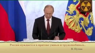 видео Как сделать российское гражданство в 2018 году?