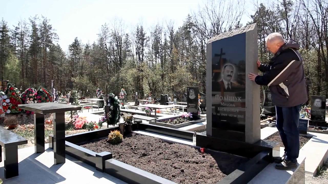 Установка скульптуры ангелов из гранита на кладбище - YouTube