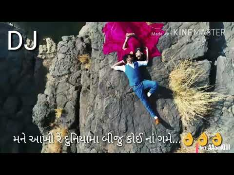 All India Ma Ek Tu Mane Game || Jyoti vanjara || Gujarati Love Sog || New Gujarati Whatsapp Status |
