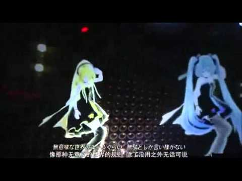 [GUMI, IA, Rin, Luka, Miku] Ifudōdō - Live [NNC Party]