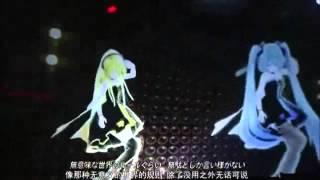 Repeat youtube video [GUMI, IA, Rin, Luka, Miku] Ifudōdō - Live [NNC Party]
