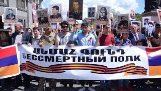 В Ереване впервые прошло шествие «Бессмертный полк»