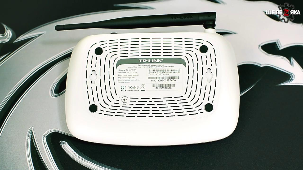 Обзор Wi-Fi роутера TP Link Archer C20 AC750 от компании .