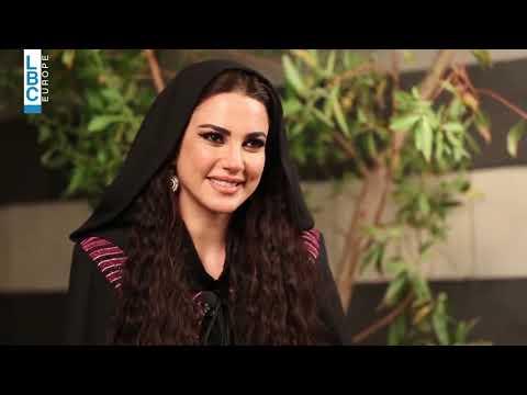 مسلسل حرملك - الممثلة درّة تتحدّث عن دورها في مسلسل -حرملك-
