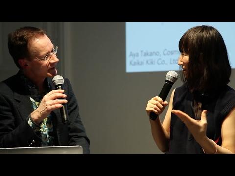 Conversation Aya Takano & Paul Gravett