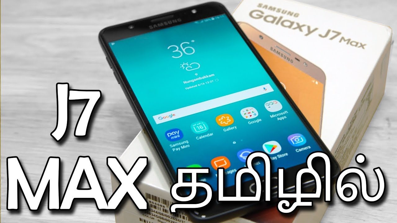 Tamil தம ழ Samsung Galaxy J7 Max Unboxing Youtube