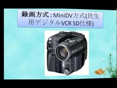 日本ビクター 133万画素×3CCD搭載液晶付デジタルビデオカメラ GR-X5
