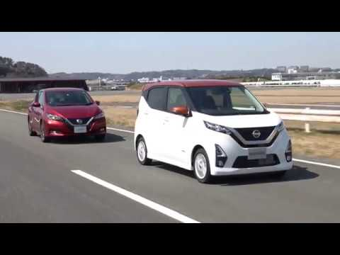 Nissan Dayz with ProPILOT technology