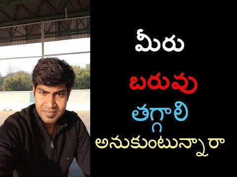 How to Lose Weight Fast in Telugu || Best Weight Loss Tips in Telugu || Running Tips