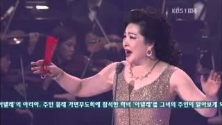 20120212 kbs열린음악회 sop. 김미옥