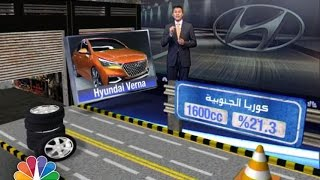 مبيعات السيارات في مصر خلال النصف الأول من 2016
