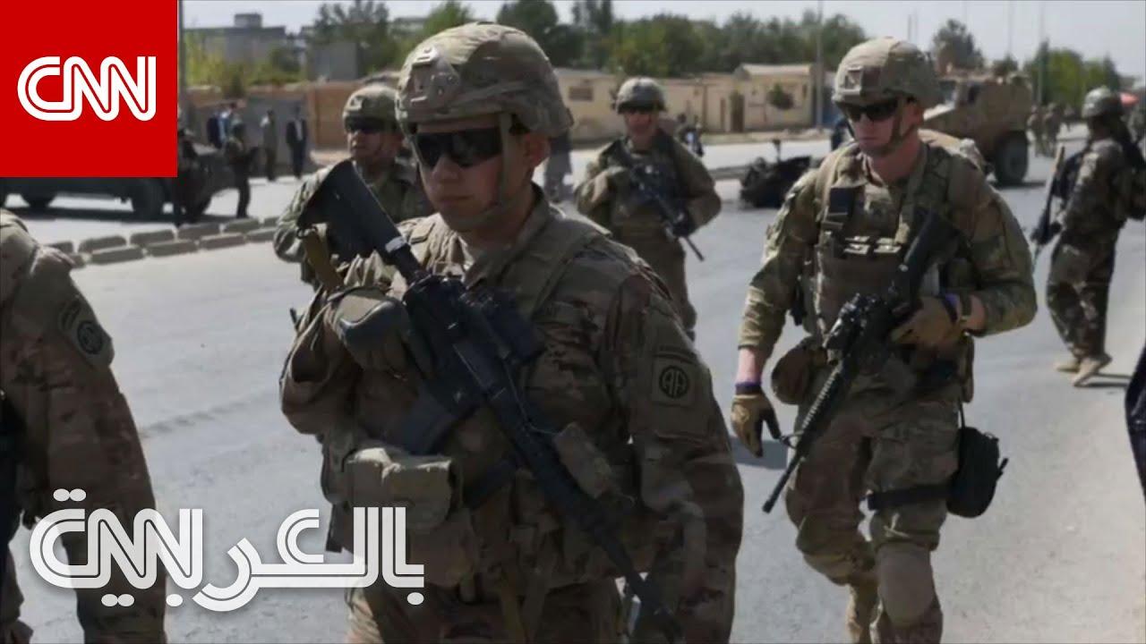 بايدن يعلن انسحاب القوات الأمريكية من أفغانستان ابتداء من 1 مايو  - نشر قبل 19 دقيقة