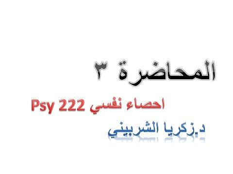تحميل الاوفيس لطلاب جامعة الملك عبدالعزيز