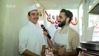 بامداد خوش - خیابان - دیدار سمیر صدیقی از یکی از کله و پاچه فروشی های شهر کابل