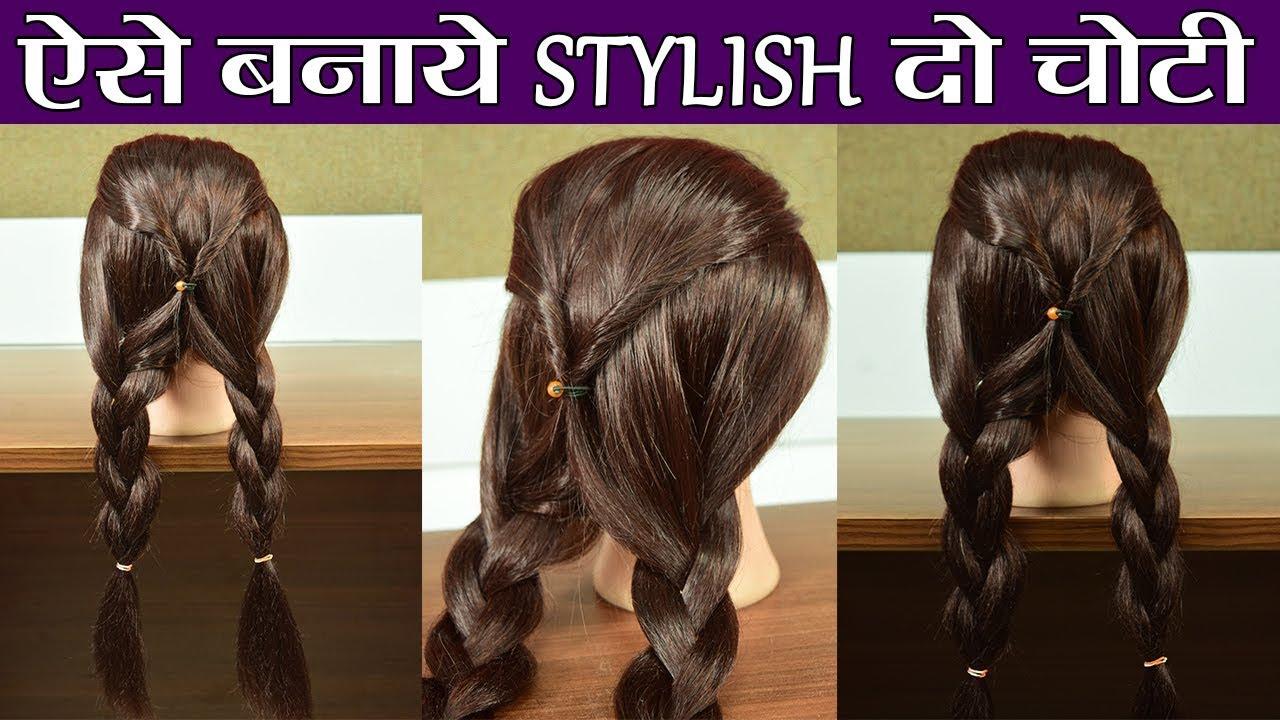 Hairstyle Tutorial Stylish Braid