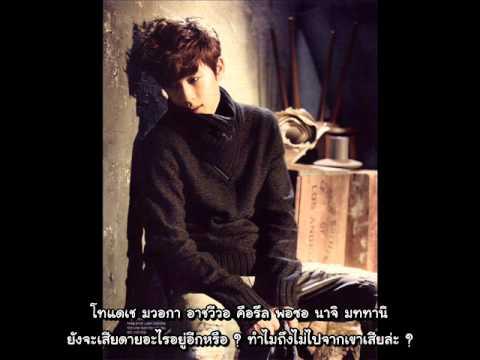 [Thai Trans] Se7en -  The One mp3