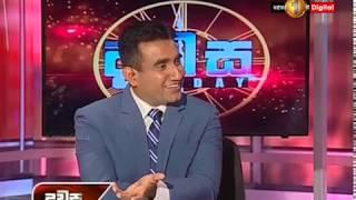 Dawasa Sirasa TV 26th April 2019 Thumbnail