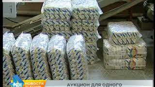 Провека по факту возможных сговоров при поставках питания с соцучреждения начата в регионе