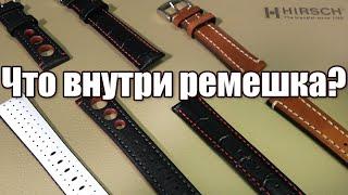 Есть ли смысл покупать ремешки дороже 500 рублей?