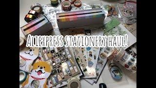 Aliexpress haul! (stationery edition)