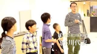 【職業体験】ミラコラ「キッズバリスタプロジェクト」