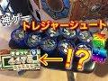 【最強メダルゲーム】5000枚でトレジャーシュートを超攻略!【神展開】