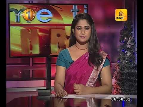 News1st Breakfast News Tamil 04 12 2017