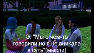 Дорога жизни. 13 серия 'Тот кто рядом'.