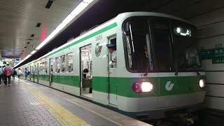 【神戸市営地下鉄の日常】2020/9/24 新長田駅にて