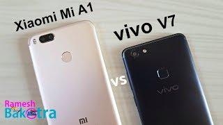 Vivo V7 vs Mi A1 Speed Test and Camera Compare