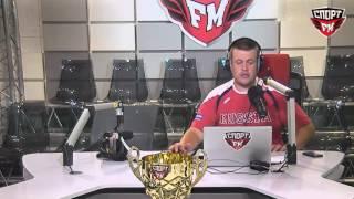 Софья Великая в гостях у Спорт FM