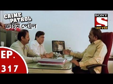 Crime Patrol - ক্রাইম প্যাট্রোল (Bengali) - Ep 317 - Circle of Corruption