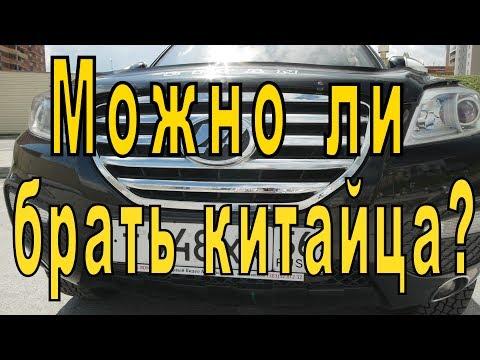 видео: Стоит ли своих денег? lifan x60 2014 г. (На продаже в РДМ-Импорт)