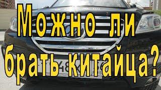 Стоит ли своих денег? Lifan X60 2014 г. (На продаже в РДМ-Импорт)