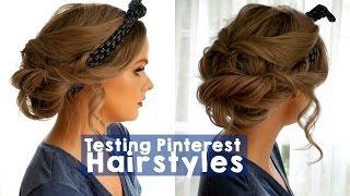 Testing Pinterest Hairstyles | FAIL!