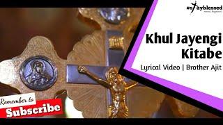 Khul Jayengi Kitabe [Lyrical Video] | Ajit Horo